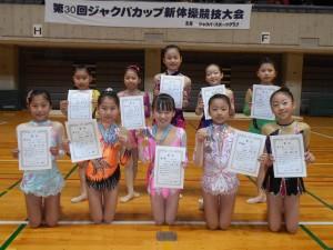 新体操4年生