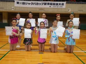 新体操5年生