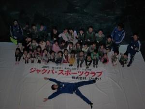 shizuokah27sp03
