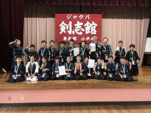 低学年剣道大会