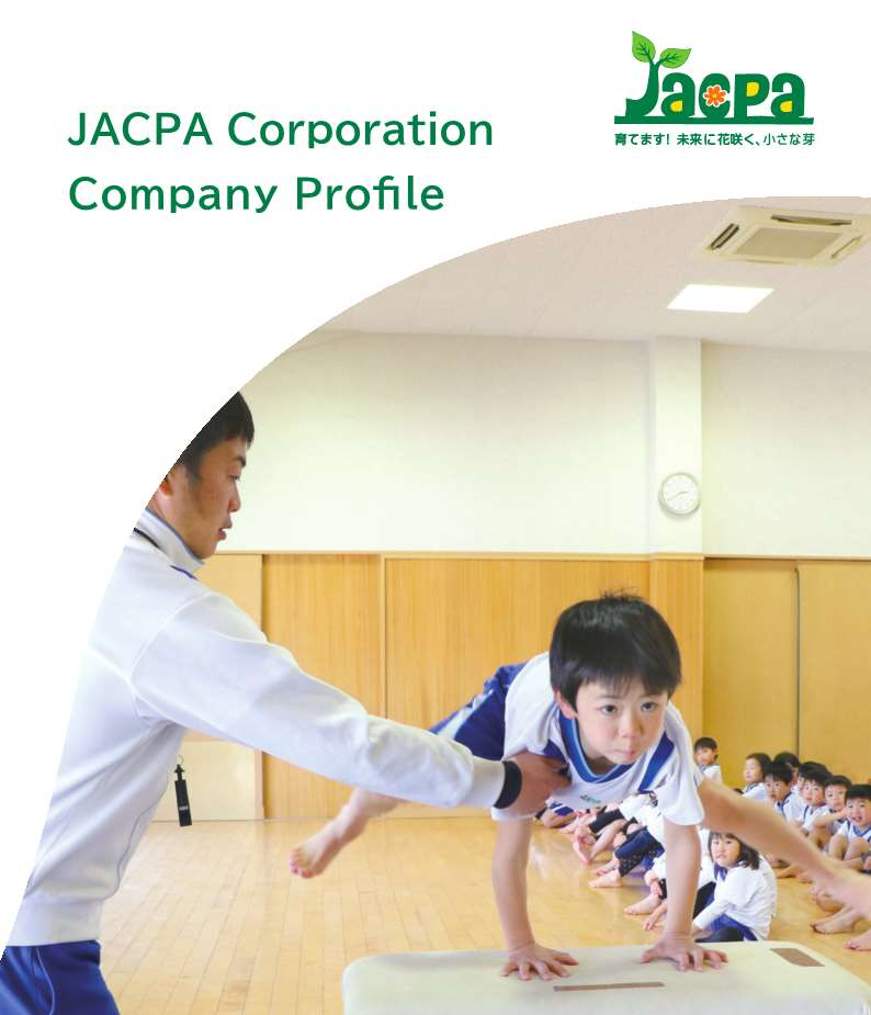 Company Profile (English)